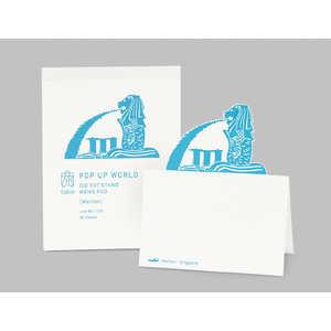 マルモ印刷 ダイカットスタンド マーライオン TADS02