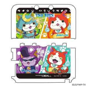 妖怪ウォッチ カスタムハードカバー2(3DS LL用) YW-10B [ジバニャンVer.]
