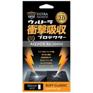 BUFF AQUOS Xx 304SH用 Buff ウルトラ衝撃吸収プロテクター Ver.2.0 光沢 BE020C