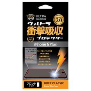 BUFF iPhone 6 Plus用ウルトラ衝撃吸収プロテクター Ver. 2.0 フロント BE023C