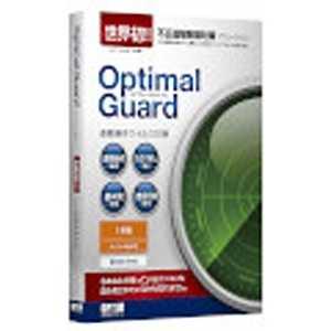 オプテイム 〔Win版〕 Optimal Guard (1年版・3台) WIN OPTIMALGUARD1ネンバン