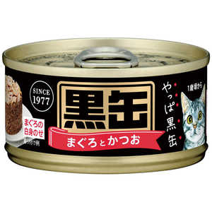 アイシア 黒缶ミニ まぐろとかつお 80g 猫 クロカンミニマグロ80G