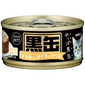 アイシア 黒缶ミニ ささみ入りまぐろとかつお 80g 猫 クロカンミニササミイリ80G