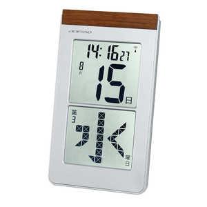 アデッソ メガ曜日日めくり電波時計 置掛兼用 HM301