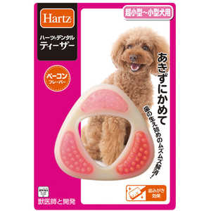 住商アグロインターN ハーツ ハーツ デンタル ティーザー 超小型-小型犬用 HDテイザS1コ