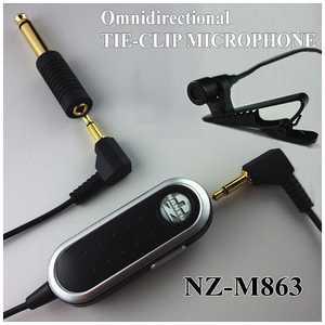 南豆無線 分離型タイクリップマイク NZM863