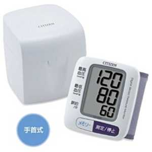 シチズンシステムズ 血圧計[手首式] 管理 CH650F