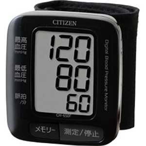 シチズンシステムズ 血圧計[手首式] 管理BK CH650FBK