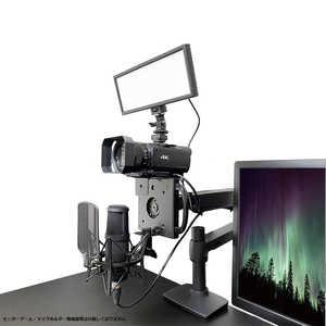 長尾製作所 モニターアーム用 [VESA 75×75mm/100×10mm] カメラ&マイクマウント NBROS ブラック ブラック NBMV001MH