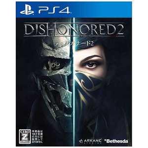 Dishonored 2(ディスオナード 2) [PS4]