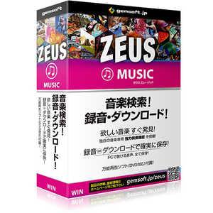 GEMSOFT 〔Win版〕 ZEUS Music 音楽万能~音楽検索・録音・ダウンロード WIN ZEUSMUSICオンガクバンノウ