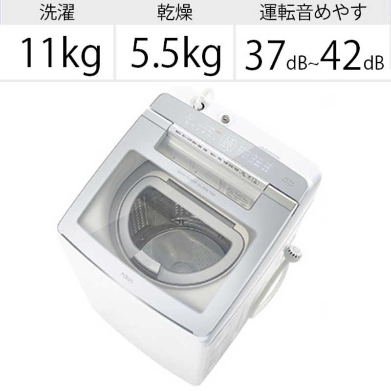 洗濯 機 型 乾燥 縦 洗濯機は16年間ドラム式を使ってきた今、縦型式+衣類乾燥機に買い替えた