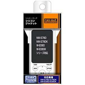 レイアウト WALKMAN NW-S780/E080用シルキータッチ・シリコン(半透明) ホワイト RTSS78C1W