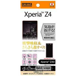 レイアウト Xperia Z4用耐衝撃・さらさらタッチ反射防止・防指紋フィルム 1枚入 RTXZ4FDD
