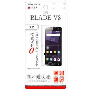 レイアウト ZTE BLADE V8 液晶保護フィルム 指紋防止 光沢 RTZBV8FA1