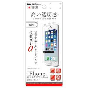 レイアウト iPhone7(4.7インチ)液晶保護指紋防止光沢 RTP12FA1