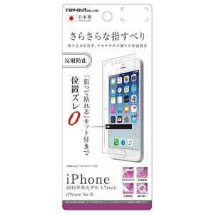 レイアウト iPhone7(4.7インチ)液晶保護さらさらタッチ指紋反射防止 RTP12FH1