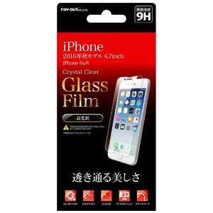 レイアウト iPhone7(4.7インチ)液晶保護ガラス9H光沢0.33mm RTP12FCG