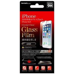 レイアウト iPhone7(4.7インチ)液晶保護ガラス9H光沢0.33mmキット付 RTP12FGCK