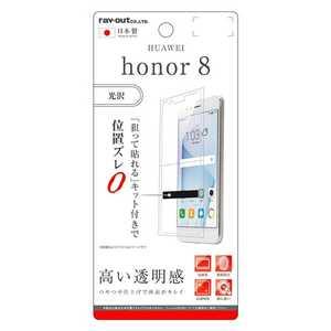 レイアウト honor 8用 液晶保護フィルム 指紋防止 光沢 RT-HH8F A1