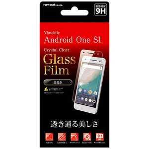 レイアウト Android One S1用 液晶保護ガラスフィルム 9H 光沢 0.33mm RTANO2FCG