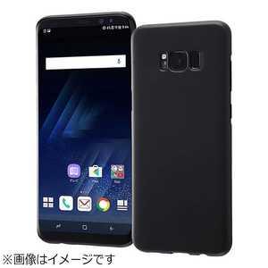 レイアウト Galaxy S8+用 ハードケース マットコート ブラック RTGS8PC4B