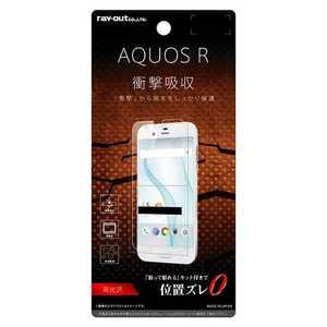 レイアウト AQUOS R用 液晶保護フィルム 耐衝撃 光沢 RTAQJ3FDA