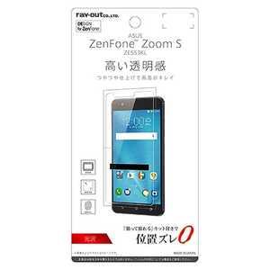 レイアウト ZenFone Zoom S(ZE553KL)用 液晶保護フィルム 指紋防止 光沢 RTRAZZSFA1