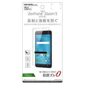 レイアウト ZenFone Zoom S(ZE553KL)用 液晶保護フィルム 指紋 反射防止 RTRAZZSFB1
