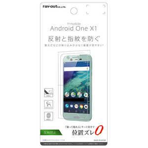 レイアウト Android One X1 フィルム 指紋防止 反射防止 RTANO3FB1