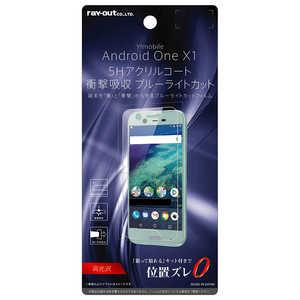 レイアウト Android One X1 フィルム 5H 耐衝撃 BLカット RTANO3FTS1