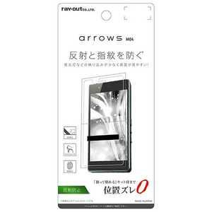 レイアウト (株)レイ・アウト arrows M04用 液晶保護フィルム 指紋 反射防止 RTARM4FB1