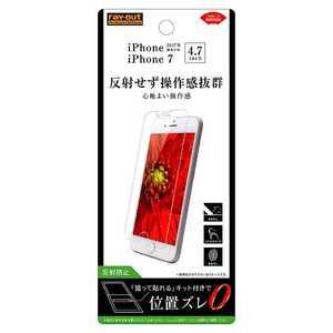 レイアウト レイ・アウト iPhone 8 フィルム 指紋 反射防止 RTP14FB1