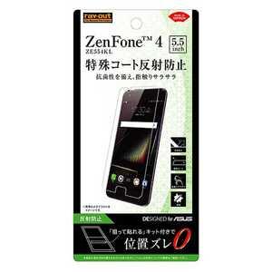 レイアウト ZenFone 4(ZE554KL)用 フィルム さらさらタッチ 指紋 反射防止 RTRAZ4FH1