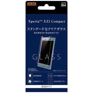 レイアウト (株)レイ・アウト Xperia XZ1 Compact用 ガラスフィルム 9H 光沢 ソーダガラス RTXZ1CFSCG