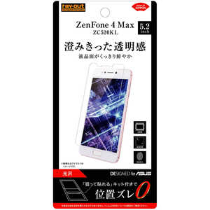レイアウト ZenFone 4 Max(ZC520KL)用 フィルム 指紋防止 光沢 RTRAZ4MFA1