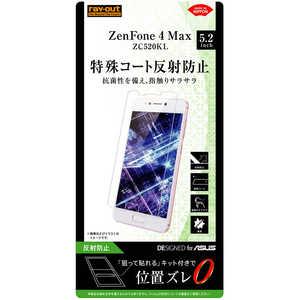 レイアウト ZenFone 4 Max(ZC520KL)用 フィルム さらさらタッチ 指紋 反射防止 RTRAZ4MFH1
