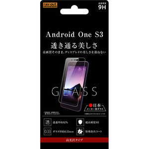レイアウト (株)レイ・アウト Android One S3 ガラスフィルム 9H 光沢 0.33mm RTANS3FCG