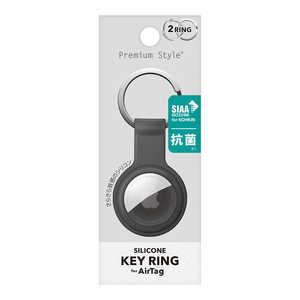 PGA AirTag用 抗菌シリコンキーリング ブラック Premium Style ブラック ブラック PGATSC01BK