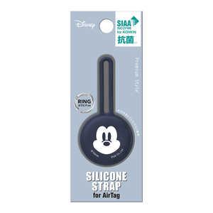 PGA AirTag用 抗菌シリコンストラップ [ミッキーマウス] Premium Style ミッキーマウス PGDATSC01MKY
