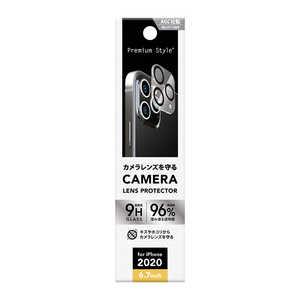 PGA Premium Style iPhone 12 Pro Max用 カメラレンズプロテクター クリア PG20HCLG01CL