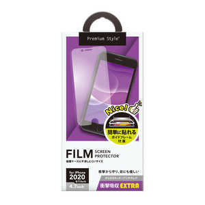 PGA Premium Style iPhone SE(第2世代) 治具付き 液晶保護フィルム 衝撃吸収EX/アンチグレア PG20MSF04