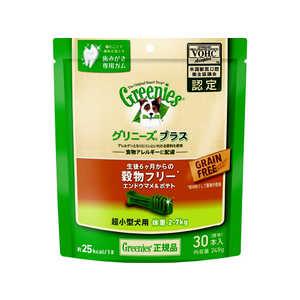グリニーズ プラス 穀物フリー 超小型犬用 体重2-7kg 30本入り