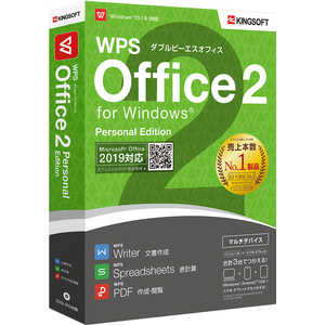WPS Office 2 for Windows Personal Edition DVD-ROM版