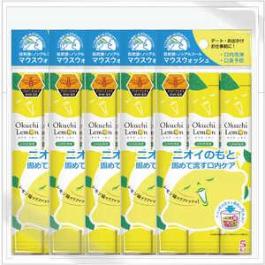 ビタットジャパン オクチレモン オクチLM 通販用パック(5個) オクチレモン