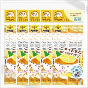 ビタットジャパン オクチレモンティー5個パック 5個パック 606446