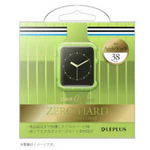 MSソリューションズ LEPLUS Apple Watch 38mm フルカバーケース GR LPAW38HTGR