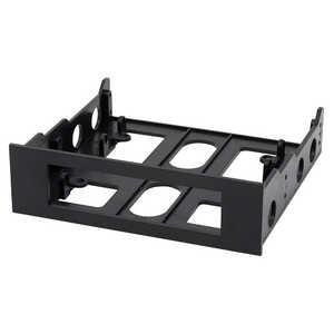 アイネックス 3.5-5インチ変換マウンタ ブラック HDM07B