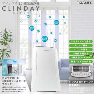クリンデイ TOA-CLNDY-001