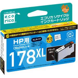 エコリカ 「互換」「hp: CN684HJ(ブラック)対応」リサイクルインクカートリッジ ブラック ECIHP178XLBV